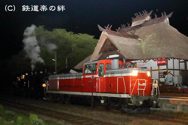20170709湯野上温泉駅011DX2