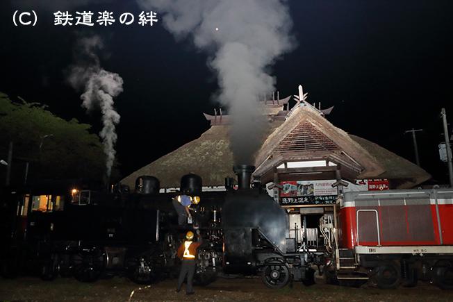 20170709湯野上温泉駅021DX2