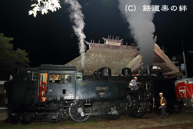 20170709湯野上温泉駅031DX2