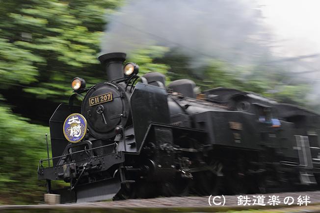 20170730小佐越051DX2