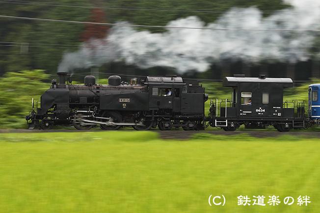 20170730大桑051DX2