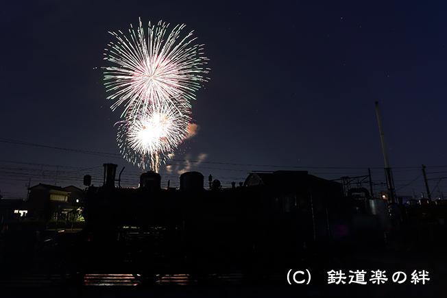 20170826新金谷011DX2