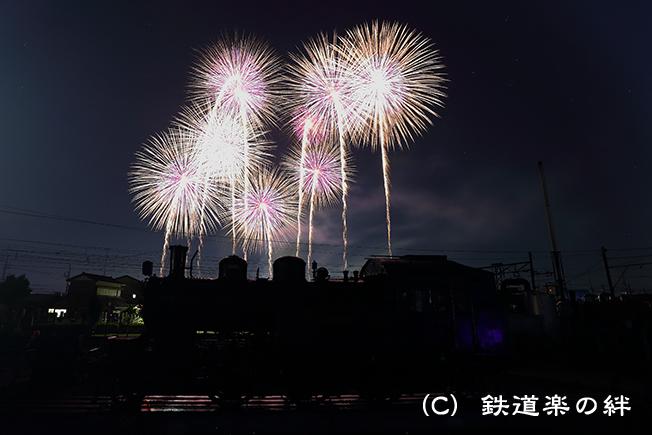 20170826新金谷021DX2