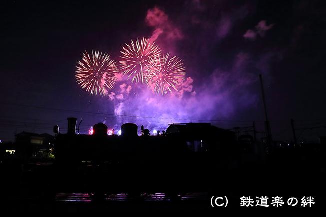 20170826新金谷111DX2