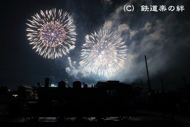 20170826新金谷161DX2