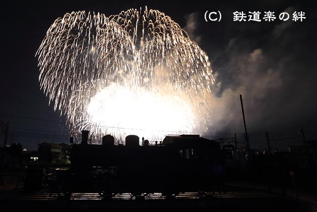 20170826新金谷191DX2