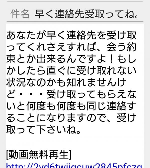 002_Screenshot_2017-08-29-20-04-48.jpg