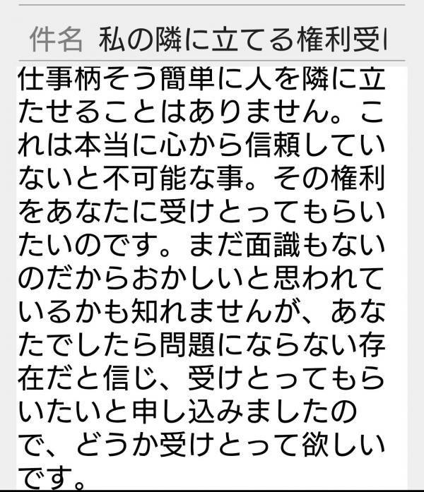 003_Screenshot_2017-08-29-22-05-20.jpg