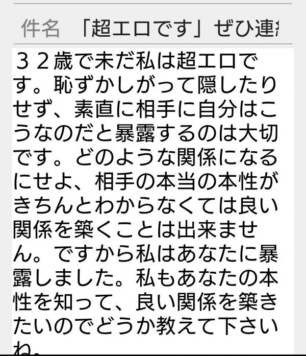 004_Screenshot_2017-08-30-00-14-21.jpg