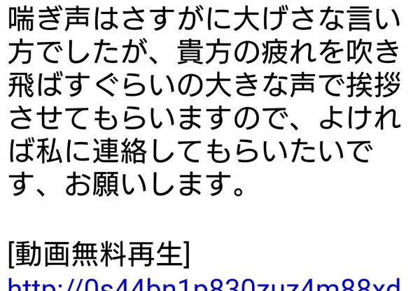 006_Screenshot_2017-08-30-11-46-15.jpg