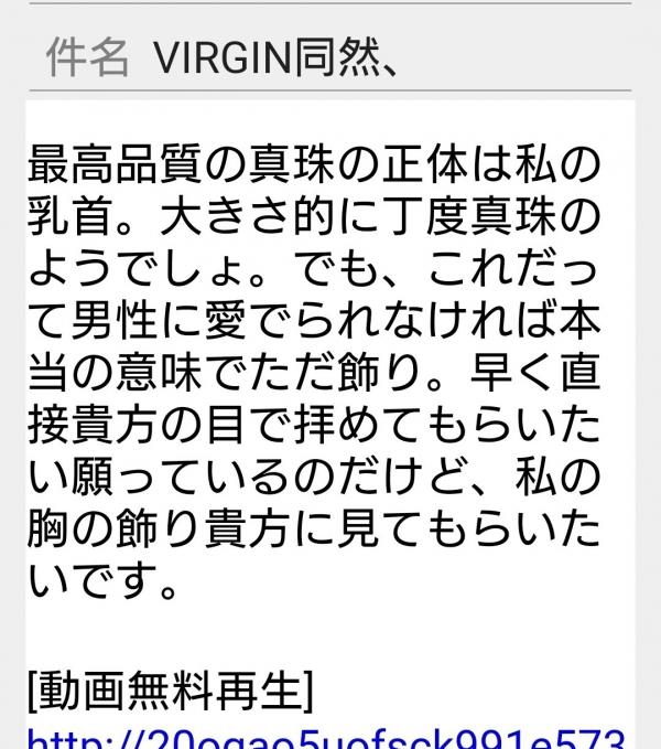 008_Screenshot_2017-08-30-14-26-01_1.jpg