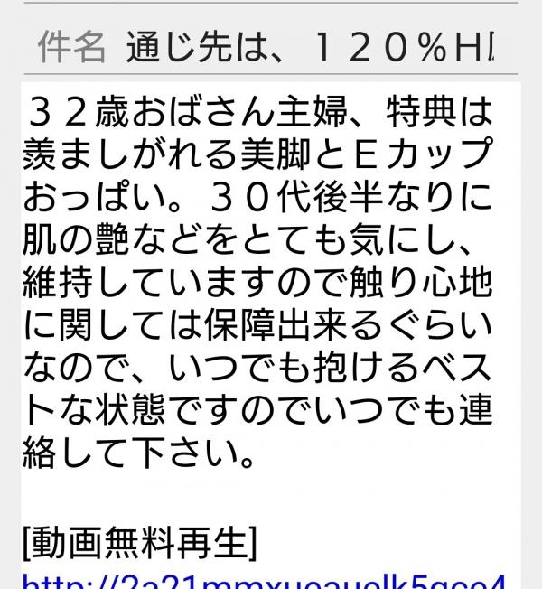 009_Screenshot_2017-08-30-16-35-29.jpg