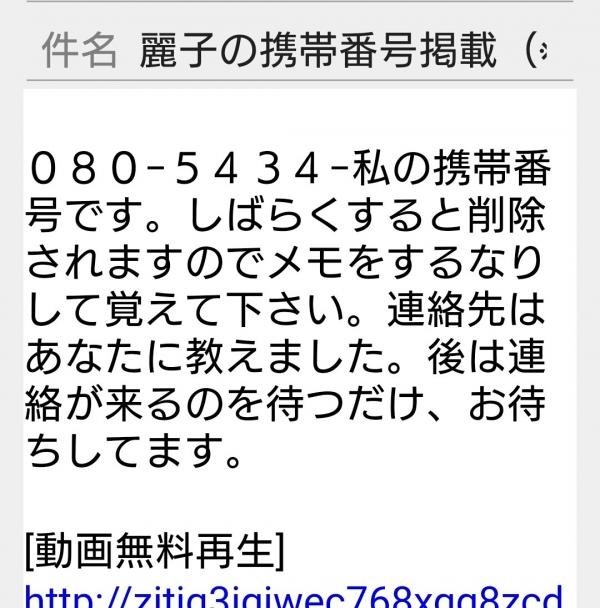 010Screenshot_2017-08-30-20-46-27.jpg