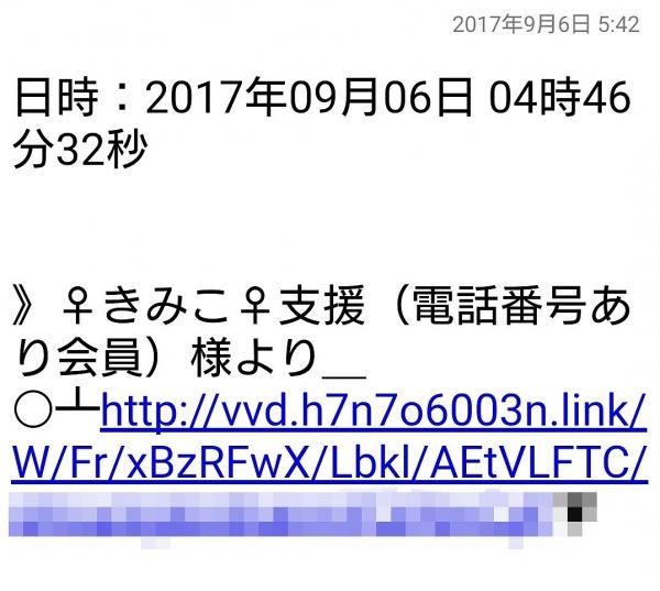 01_2017-09-06-06-25-14.jpg