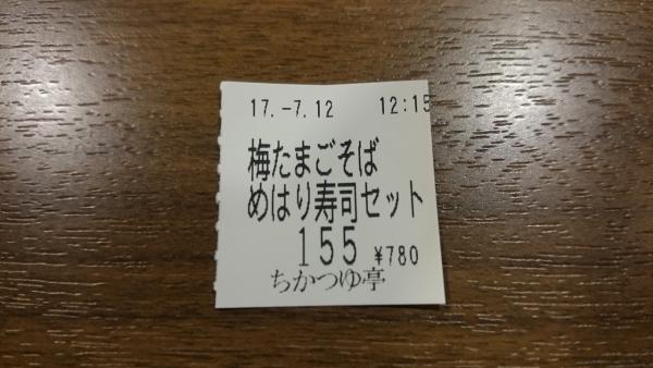 04DSC_1025.jpg