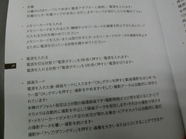 09_170902CIMG3721.jpg
