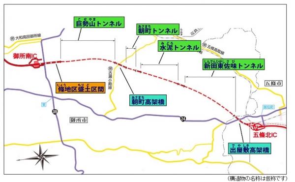 170101京奈和トンネルズ