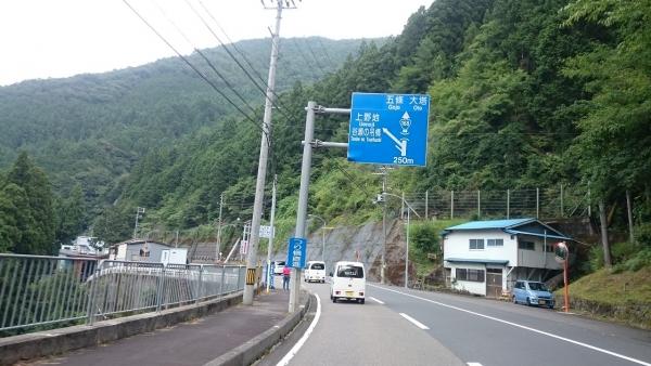 170811_04吊り橋