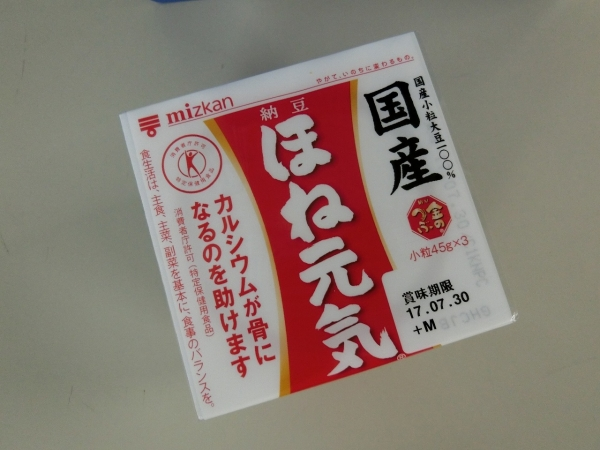な08_鐵170723 001 (2)