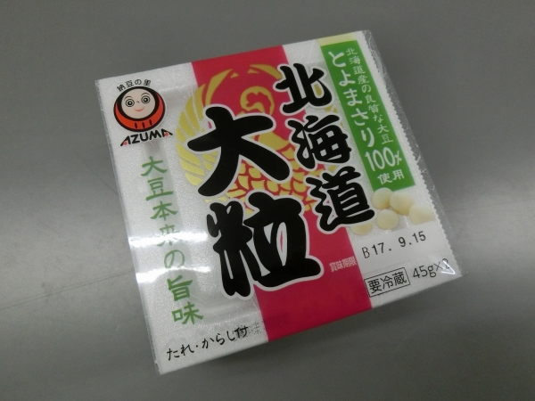 03_鐵170905 001