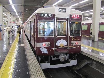 阪急京とれいん 2017.7.15-2