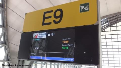 Suvarnabhumi International Airport→Ninoy Aquino International Airport