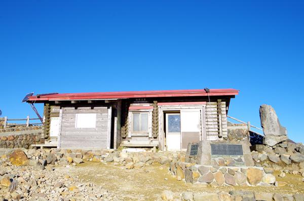 茶臼岳と南月山10