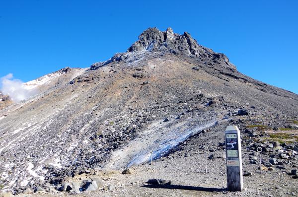 茶臼岳と南月山30