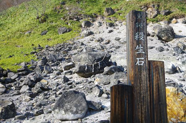 茶臼岳と南月山53