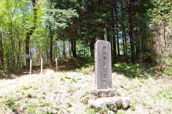 堂平山18
