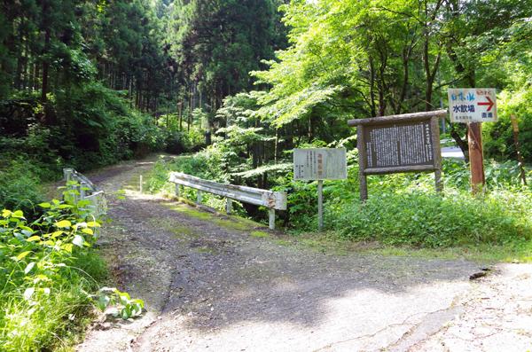 釜伏山と登谷山02