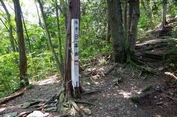 釜伏山と登谷山06