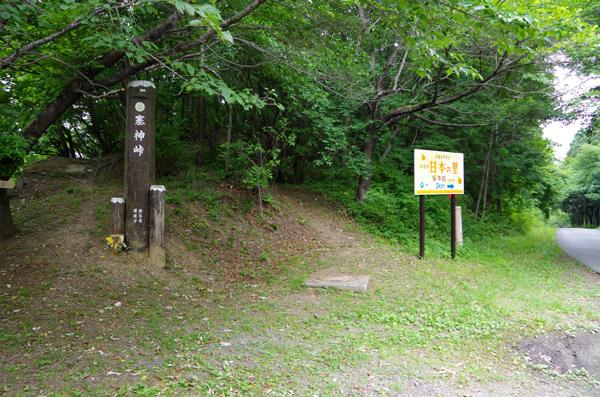 釜伏山と登谷山46
