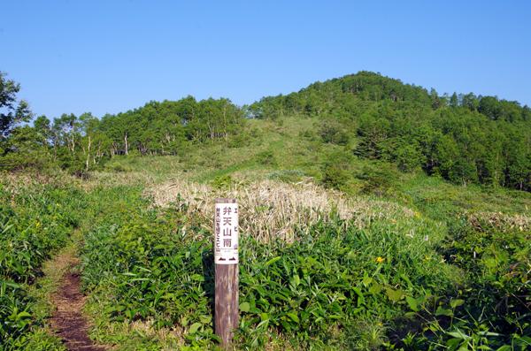 三壁山05