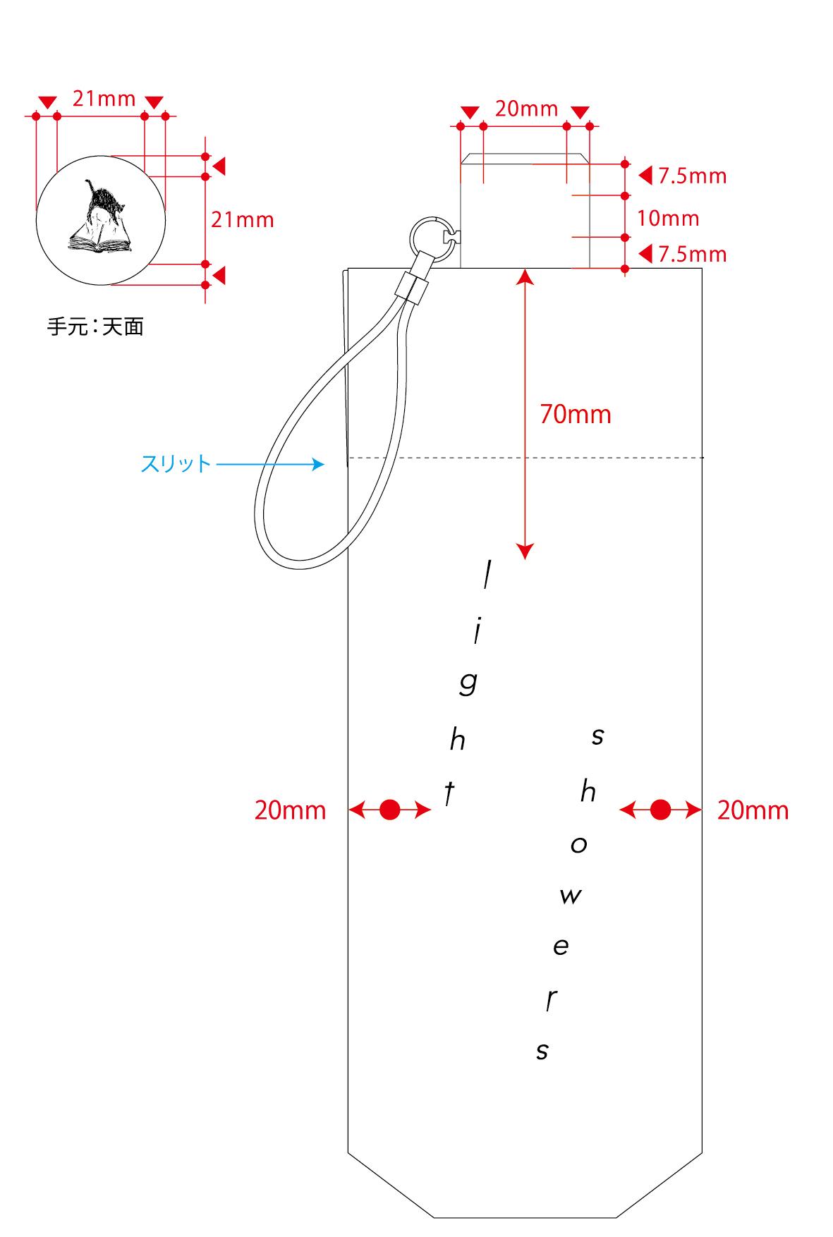 折りたたみ傘_確認用-01-01