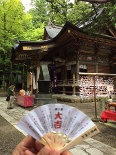 宝登山神社おみくじ