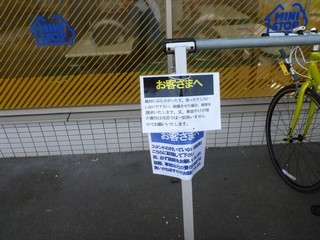 s自転車ハンガー
