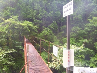 s02登山道入口