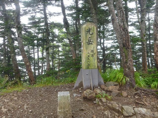 s08光岳山頂付近2