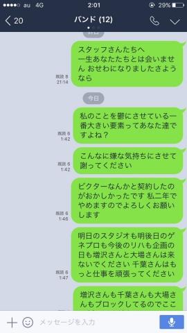 1_201708191556239e9.jpg