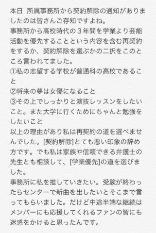 1_201709141047306b8.jpg