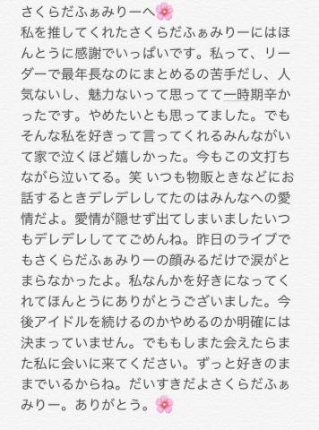 2_20170803121417d8e.jpg