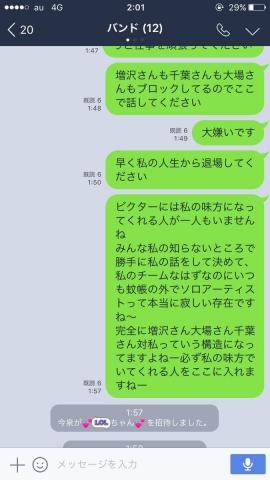 2_20170819155624254.jpg