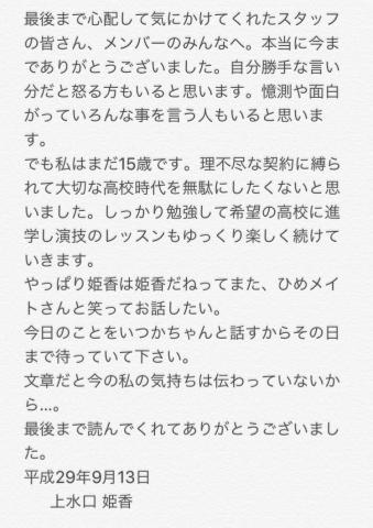 2_201709141047322c6.jpg