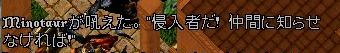 3_20170912215739bbc.jpg