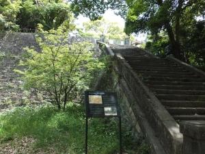 和歌山城/21本丸御殿