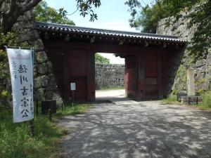 和歌山城/45追廻門
