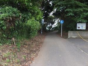 新井城/遊歩道入口