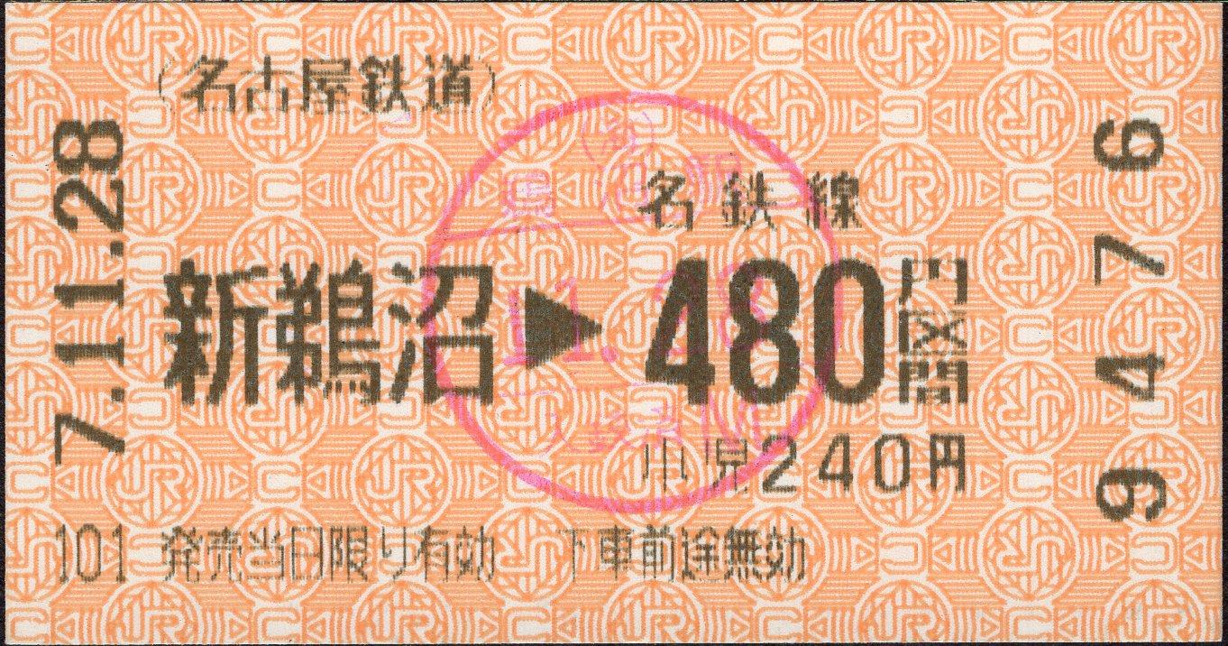 20170715_01.jpg