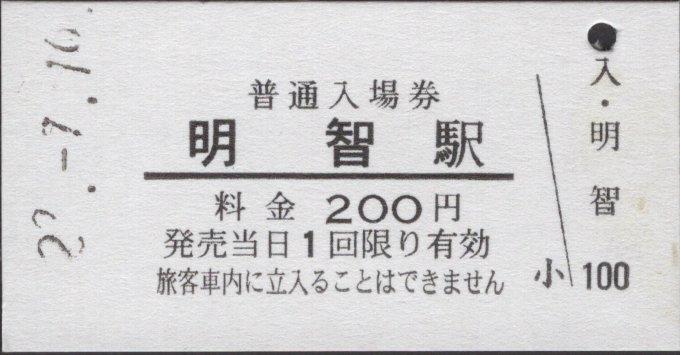 20170725_01.jpg